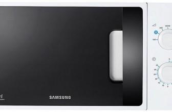 Cuptor cu microunde Samsung ME71A 800W